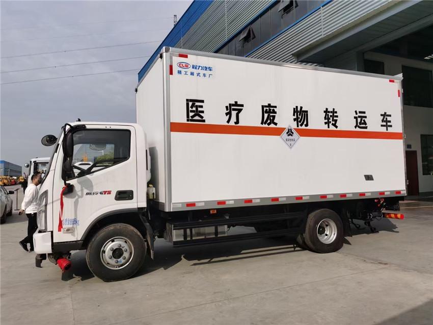 福田奥铃医疗废物转运车(国六) 额载4.9吨